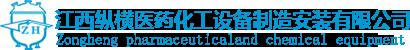 江西搪瓷反应釜